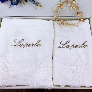 Набор полотенец La Perla 9835 -