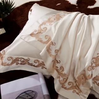 Постельное белье La Perla 11461 -