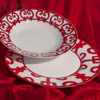 "Тарелка суповая HERMES ""BALCON DU GUADALQUIVIR"" 22 см -"